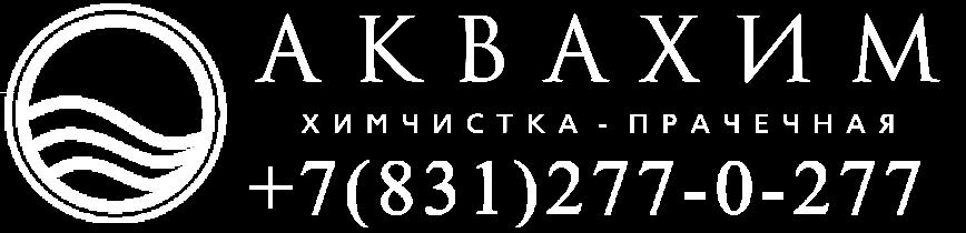 ООО Аквахим